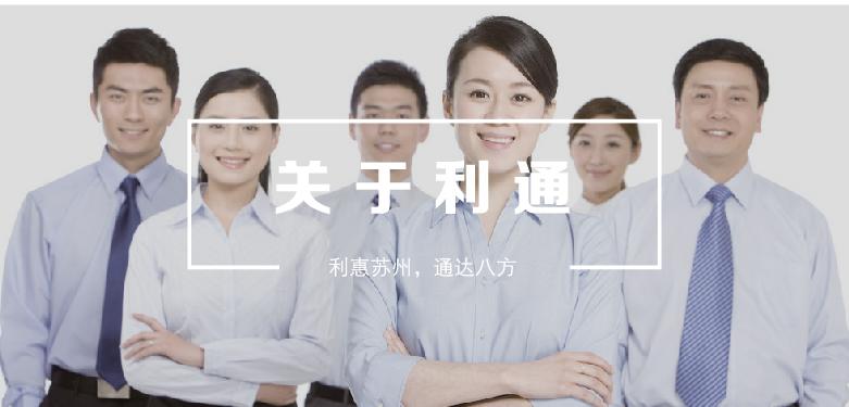 新有礼啦飘图-89.jpg